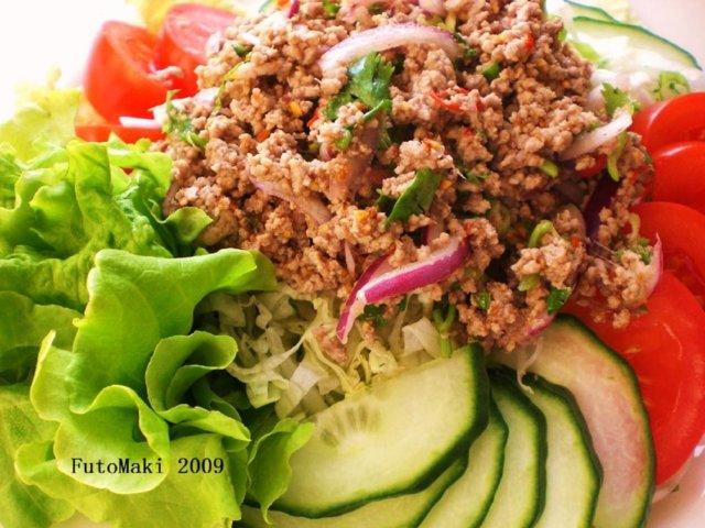 Laab (Thai) 1