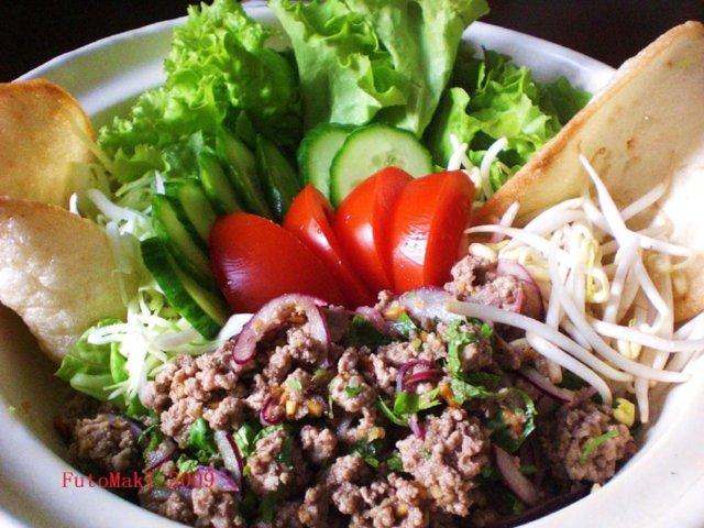 Laab (Thai) 2